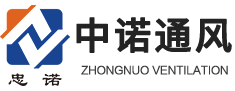 靖江市中诺通风设备有限公司