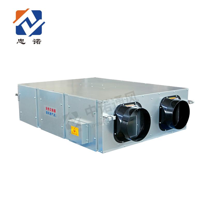 220V全热交换器